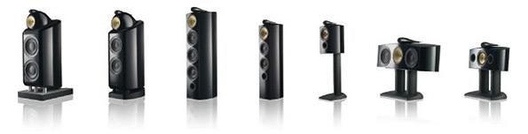 Die neue B&W 800 Serie Diamond
